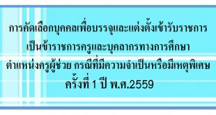 12742020_1080432758653648_5898805966646298202_n